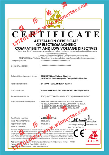 蓟州欧盟CE认证